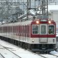 P1160952
