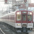 P1130304