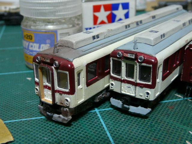 P1120971