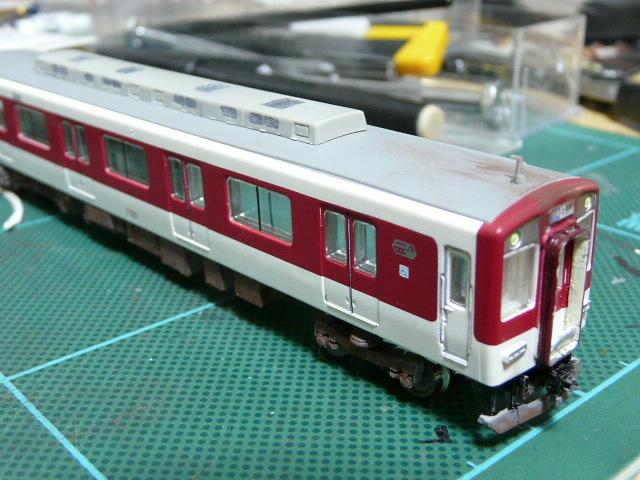 P1120972