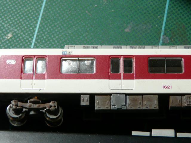 P1120976