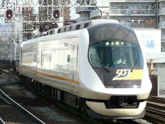 P1130065