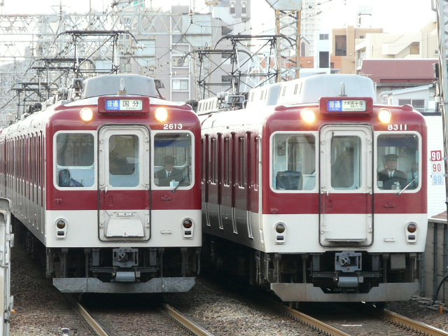 P1130080