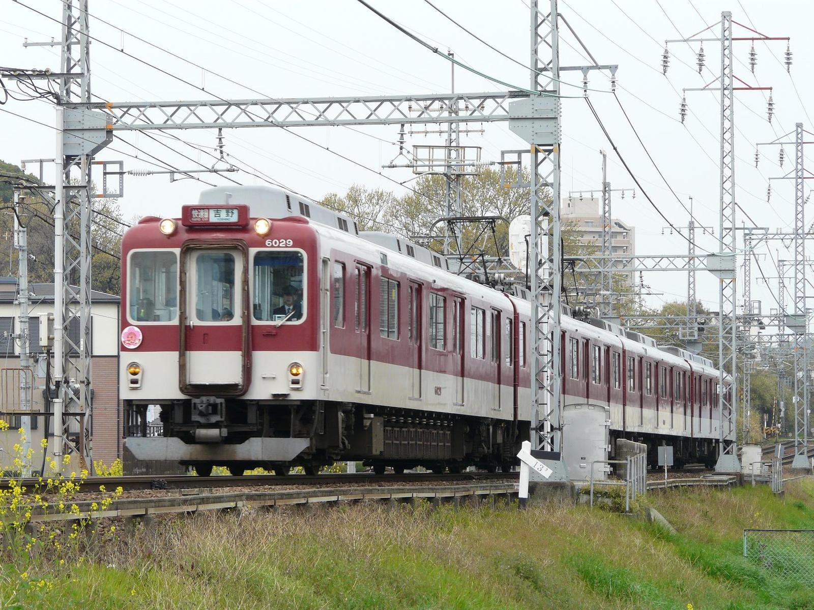 P1080821