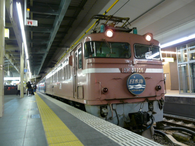 P1120960