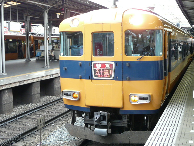 P1130210