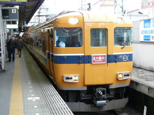 P1130221