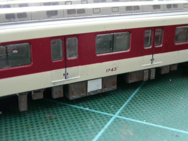 P1130239