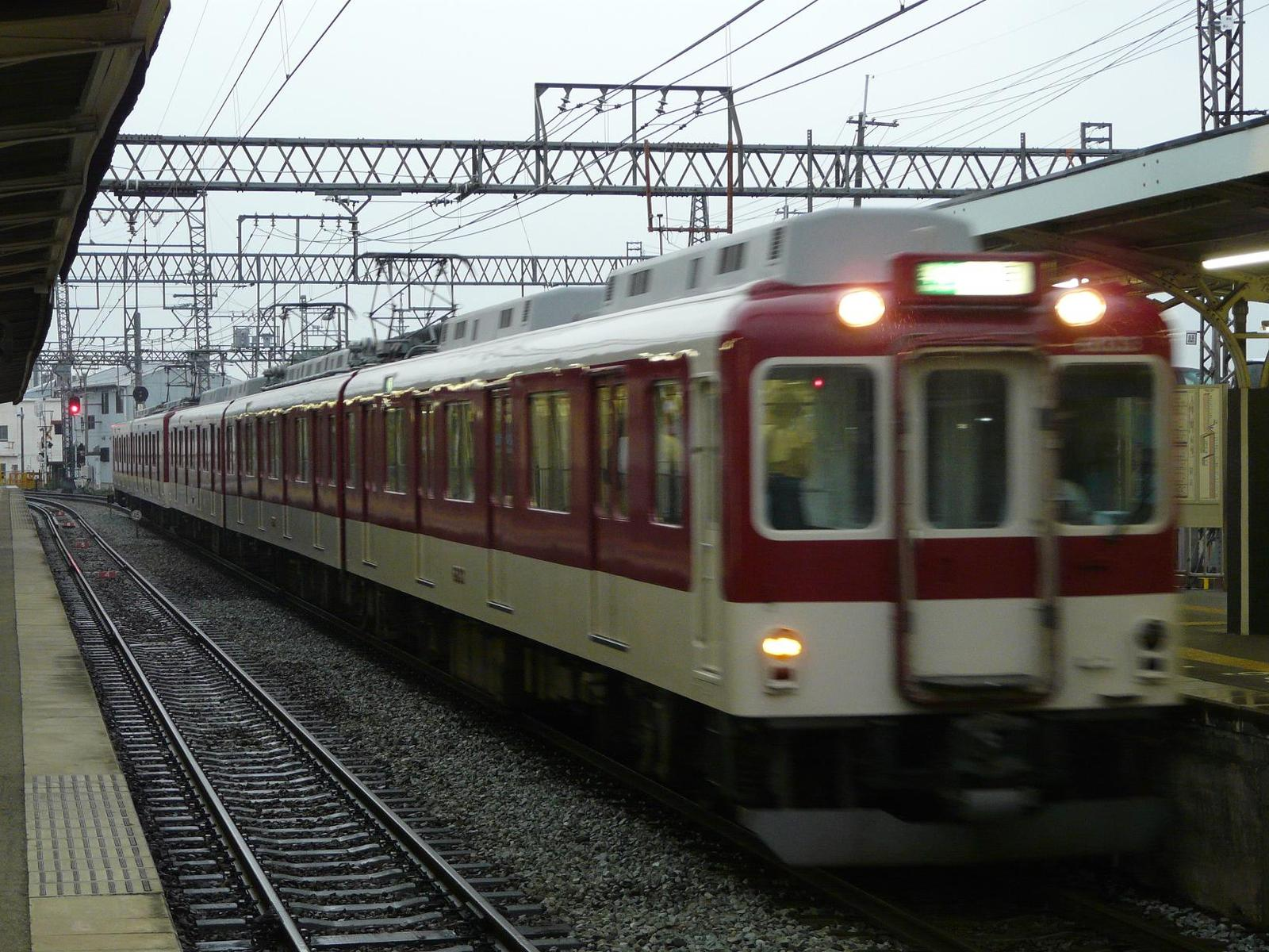 P1030721