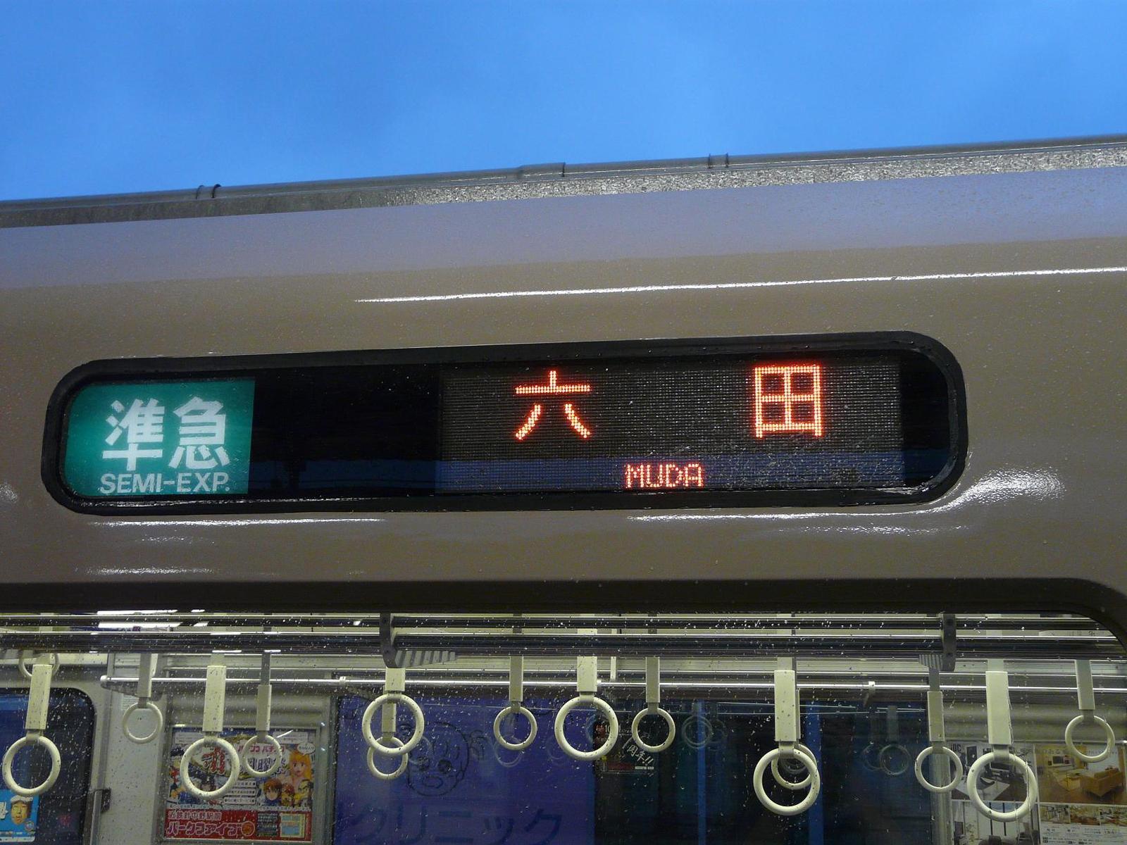 P1030741