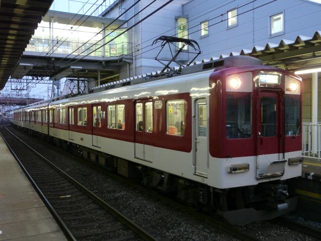 P1130248
