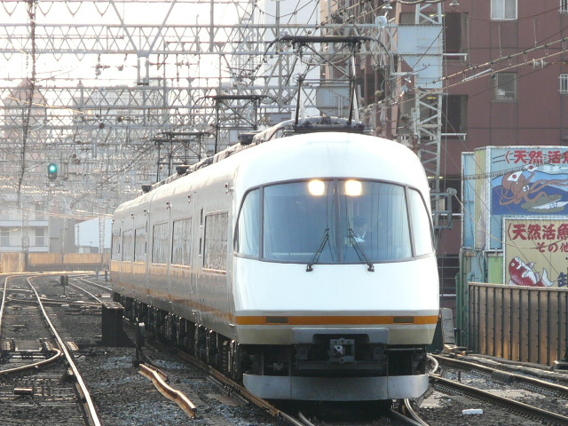 P1130262