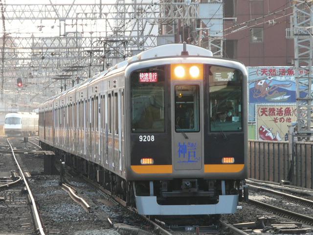 P1130266