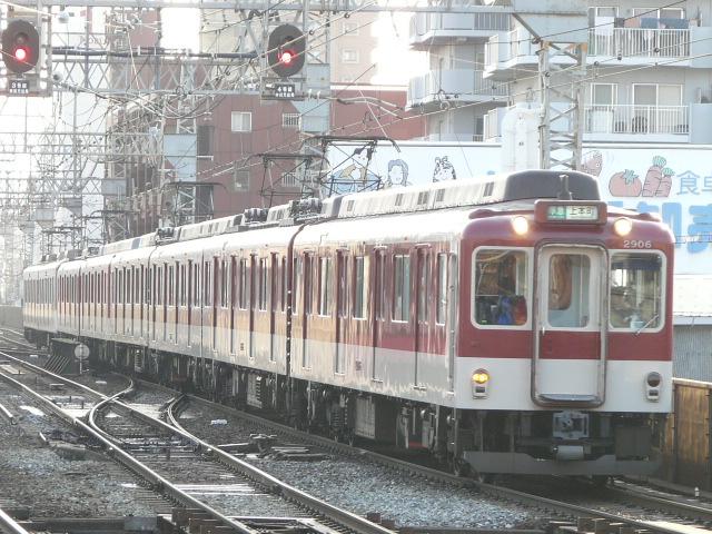 P1130283