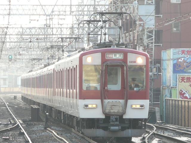 P1130286