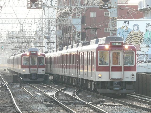 P1130291