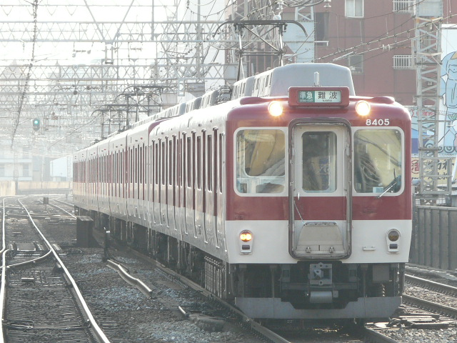 P1130307