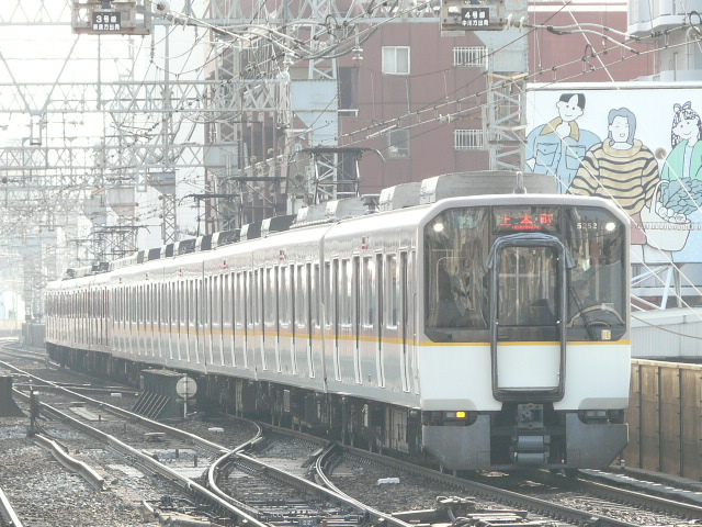 P1130317