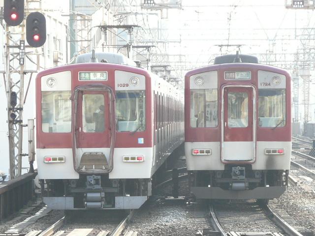 P1130324