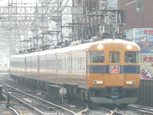 P1130333