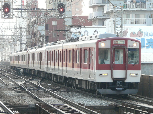 P1130349