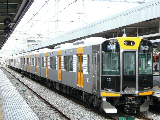 P1130362