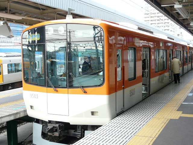 P1130368