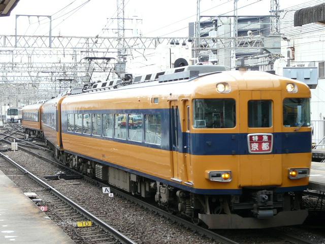 P1130381