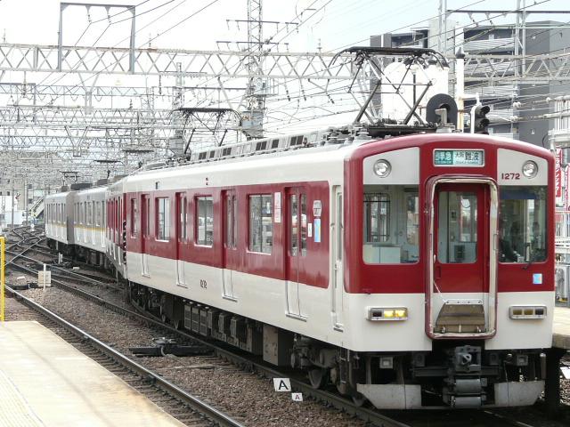 P1130403