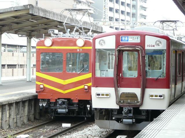 P1130421