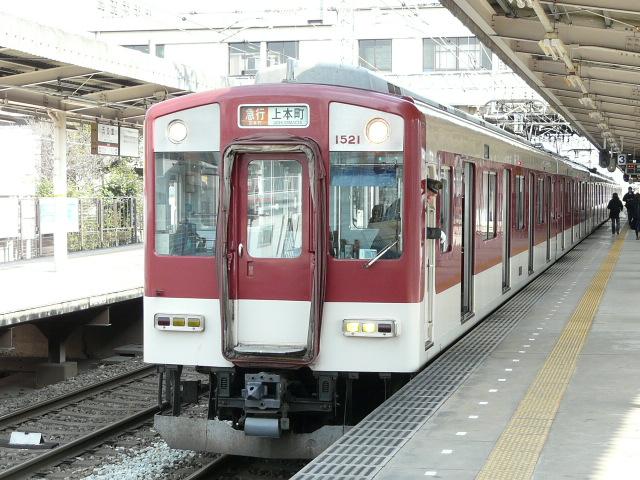 P1130437