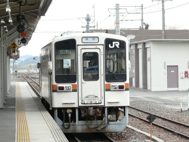 P1130787