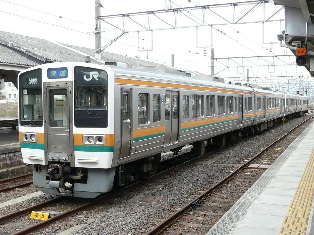 P1130788