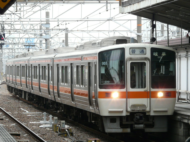 P1130799