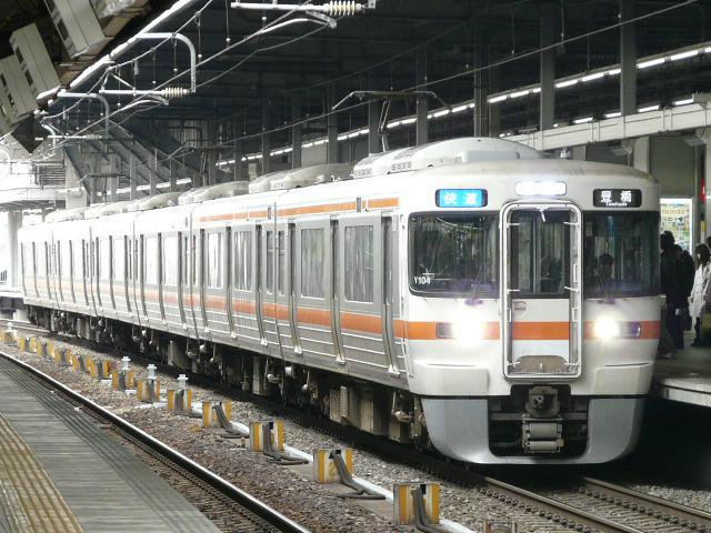 P1130802