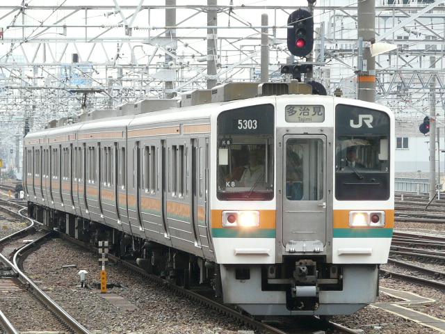 P1130819