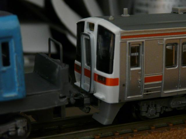 P1130904