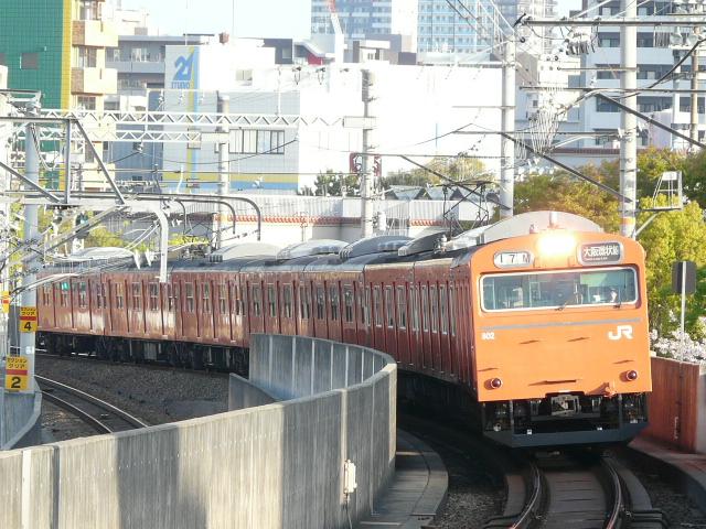 P1130938