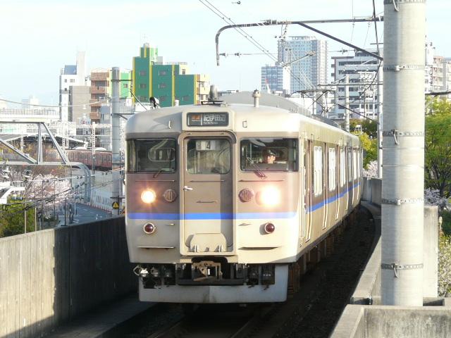 P1130940