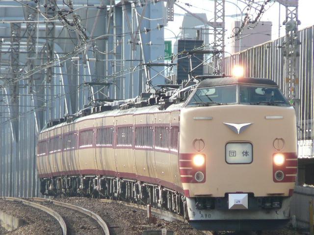 P1130951