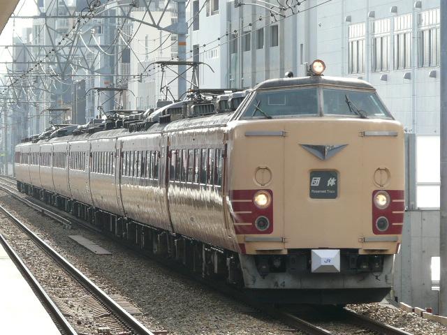 P1130959