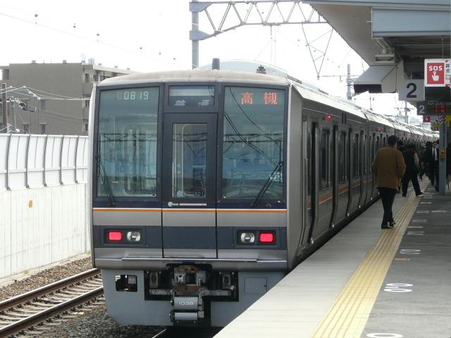 P1130973