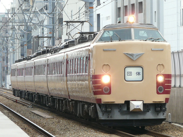 P1130979