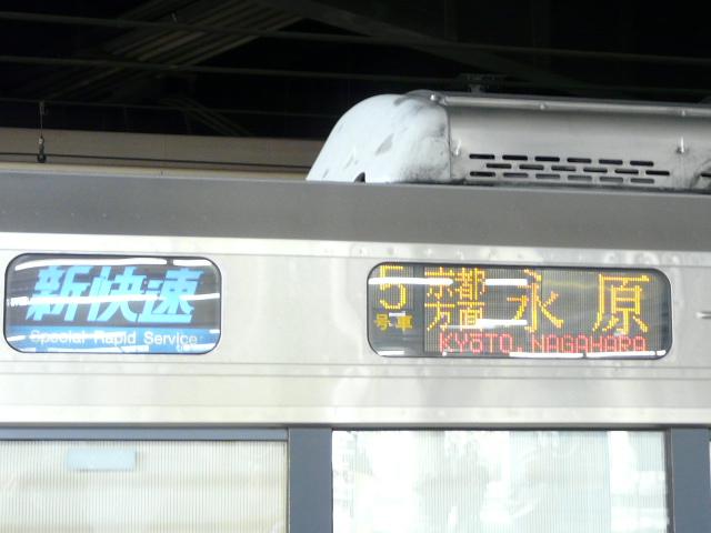 P1130982