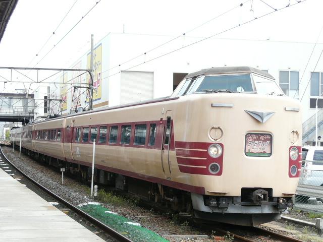 P1130985