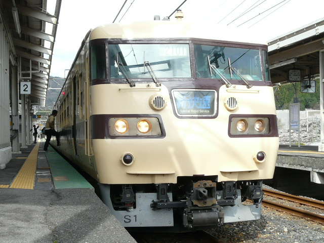 P1140051