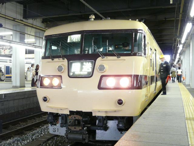 P1140060