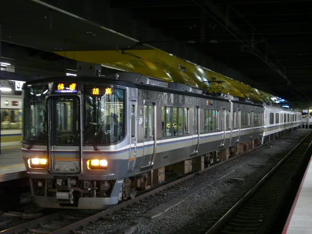 P1140082