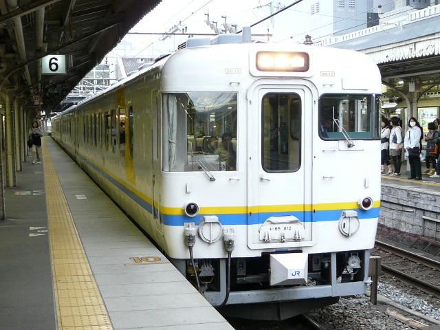 P1140100