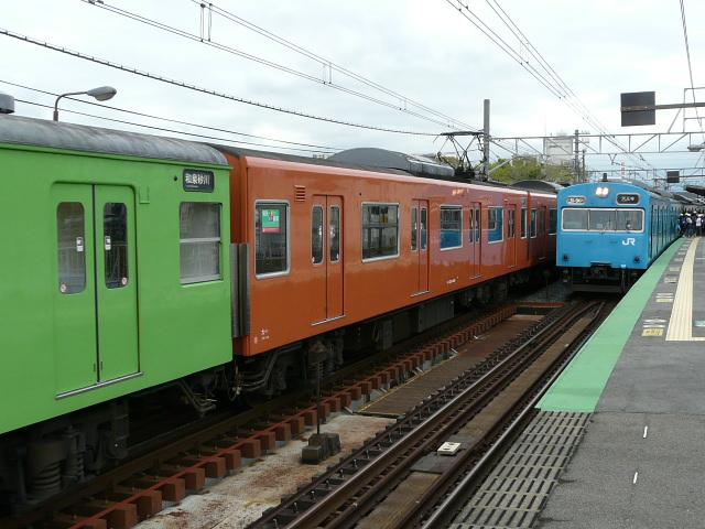 P1140124